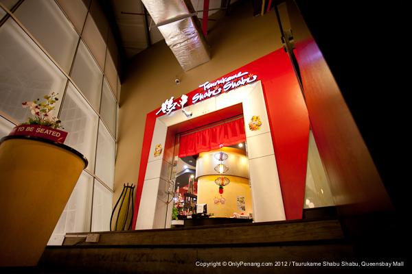 The Entrance of Tsurukame Shabu Shabu Restaurant, Queensbay Mall