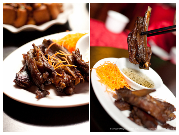 Grilled Lamb Chop with Hainan Style 手撕羊排