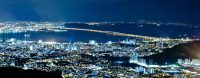 Penang Night View